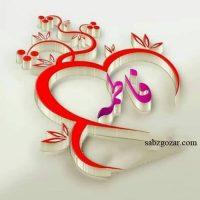 عکس نوشته اسم فاطمه | پروفایل اسم فاطمه + متن و شعر زیبا با اسم فاطمه