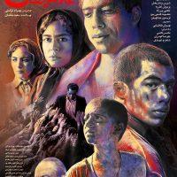 دانلود فیلم غلامرضا تختی با لینک مستقیم و کیفیت عالی