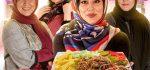 دانلود مسابقه شام ایرانی شب دوم فصل دوازدهم به میزبانی آشا محرابی