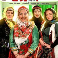 دانلود مسابقه شام ایرانی شب سوم فصل دوازدهم به میزبانی مرجانه گلچین