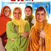 دانلود مسابقه شام ایرانی شب چهارم فصل دوازدهم به میزبانی نعیمه نظام دوست