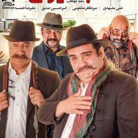 دانلود مسابقه شام ایرانی شب اول فصل سیزدهم به میزبانی میرطاهر مظلومی