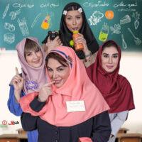 دانلود مسابقه شام ایرانی شب اول فصل چهاردهم به میزبانی شهره لرستانی