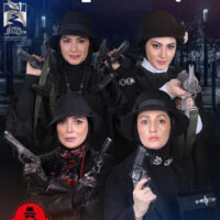 دانلود قسمت اول مسابقه شب های مافیا | قسمت 1 مسابقه شبهای مافیا (فصل دوم)