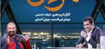 دانلود قسمت هفتم برنامه همرفیق | قسمت 7 همرفیق با حضور مهران احمدی