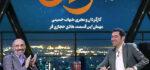 دانلود قسمت ششم برنامه همرفیق | قسمت 6 همرفیق با حضور هادی حجازی فر