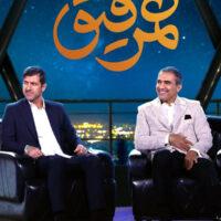 دانلود قسمت پانزدهم برنامه همرفیق | قسمت 15 همرفیق با حضور احمدرضا عابدزاده