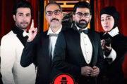 دانلود قسمت 2 فینال فینالیست ها شب های مافیا 2 | فصل 5 شبهای مافیا
